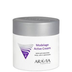 Крем для массажа  Modelage Active Cream  для всех типов кожи