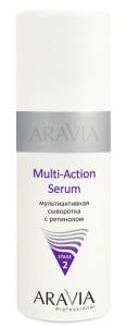 Мультиактивная сыворотка  с ретинолом Multi-Action Serum для сухой и зрелой кожи