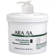 Обертывание антицеллюлитное » Anti-Cellulite Intensive»