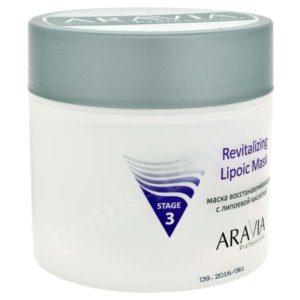 Маска восстанавливающая с липоевой кислотой Revitalizing Lipoic Mask для сухой и зрелой кожи