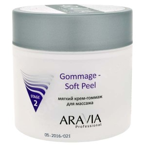 Мягкий крем-гоммаж для массажа Gommage-Soft Peel для всех типов кожи