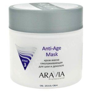 Крем-маска омолаживающая  для шеи декольте Anti-Age Mask  300 мл