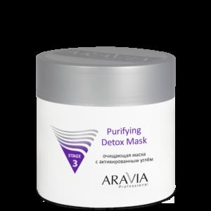 Очищающая маска с активированным углём Purifying Detox Mask для жирной кожи