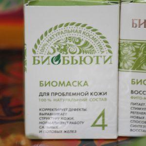 биомаска для проблемной кожи